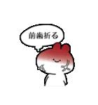 煮込みチャーハンなうさぎ(個別スタンプ:07)