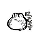 煮込みチャーハンなうさぎ(個別スタンプ:09)