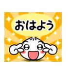 台☆湾☆小☆籠☆包(個別スタンプ:03)