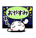 台☆湾☆小☆籠☆包(個別スタンプ:04)