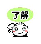 台☆湾☆小☆籠☆包(個別スタンプ:05)