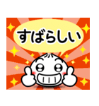 台☆湾☆小☆籠☆包(個別スタンプ:10)