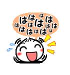 台☆湾☆小☆籠☆包(個別スタンプ:15)