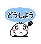 台☆湾☆小☆籠☆包(個別スタンプ:31)