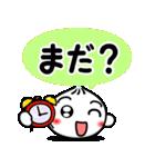 台☆湾☆小☆籠☆包(個別スタンプ:38)