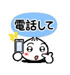 台☆湾☆小☆籠☆包(個別スタンプ:39)