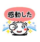 台☆湾☆小☆籠☆包(個別スタンプ:40)