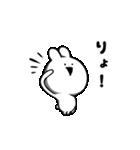 すこぶる動くクレイジーウサギ5(個別スタンプ:1)