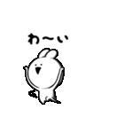 すこぶる動くクレイジーウサギ5(個別スタンプ:2)