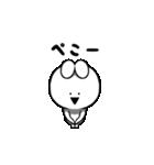すこぶる動くクレイジーウサギ5(個別スタンプ:3)