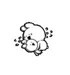 すこぶる動くクレイジーウサギ5(個別スタンプ:4)