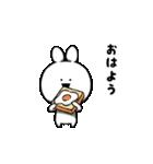 すこぶる動くクレイジーウサギ5(個別スタンプ:5)