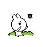 すこぶる動くクレイジーウサギ5(個別スタンプ:8)