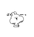 すこぶる動くクレイジーウサギ5(個別スタンプ:15)