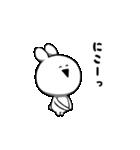 すこぶる動くクレイジーウサギ5(個別スタンプ:16)