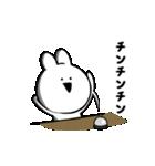 すこぶる動くクレイジーウサギ5(個別スタンプ:17)