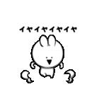 すこぶる動くクレイジーウサギ5(個別スタンプ:19)
