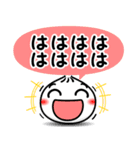 台☆湾☆小☆籠☆包 2(個別スタンプ:01)