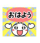 台☆湾☆小☆籠☆包 2(個別スタンプ:03)