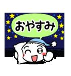 台☆湾☆小☆籠☆包 2(個別スタンプ:04)