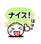 台☆湾☆小☆籠☆包 2(個別スタンプ:05)