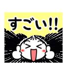 台☆湾☆小☆籠☆包 2(個別スタンプ:08)