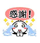 台☆湾☆小☆籠☆包 2(個別スタンプ:17)