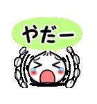 台☆湾☆小☆籠☆包 2(個別スタンプ:35)