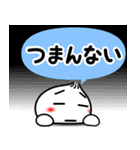 台☆湾☆小☆籠☆包 2(個別スタンプ:36)