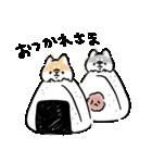 日常会話をする犬+(個別スタンプ:04)
