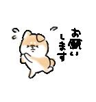 日常会話をする犬+(個別スタンプ:05)