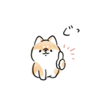 日常会話をする犬+(個別スタンプ:07)