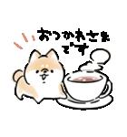 日常会話をする犬+(個別スタンプ:12)