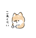 日常会話をする犬+(個別スタンプ:34)