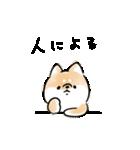 日常会話をする犬+(個別スタンプ:38)