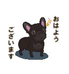気軽にフレンチブルドッグ(ブリンドル)(個別スタンプ:02)