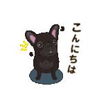 気軽にフレンチブルドッグ(ブリンドル)(個別スタンプ:03)