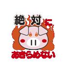 日曜劇場「集団左遷!!」(個別スタンプ:02)