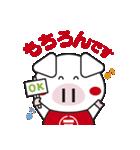 日曜劇場「集団左遷!!」(個別スタンプ:13)