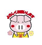 日曜劇場「集団左遷!!」(個別スタンプ:17)