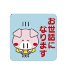 日曜劇場「集団左遷!!」(個別スタンプ:20)