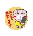 日曜劇場「集団左遷!!」(個別スタンプ:29)