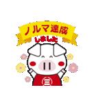 日曜劇場「集団左遷!!」(個別スタンプ:34)