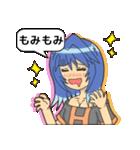 騎士爽物語-女子篇(日本語版)(個別スタンプ:01)