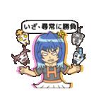 騎士爽物語-女子篇(日本語版)(個別スタンプ:05)