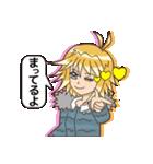 騎士爽物語-女子篇(日本語版)(個別スタンプ:06)