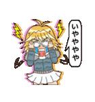 騎士爽物語-女子篇(日本語版)(個別スタンプ:07)