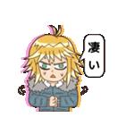 騎士爽物語-女子篇(日本語版)(個別スタンプ:08)