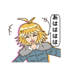 騎士爽物語-女子篇(日本語版)(個別スタンプ:09)