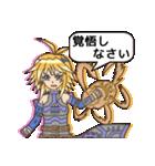 騎士爽物語-女子篇(日本語版)(個別スタンプ:10)